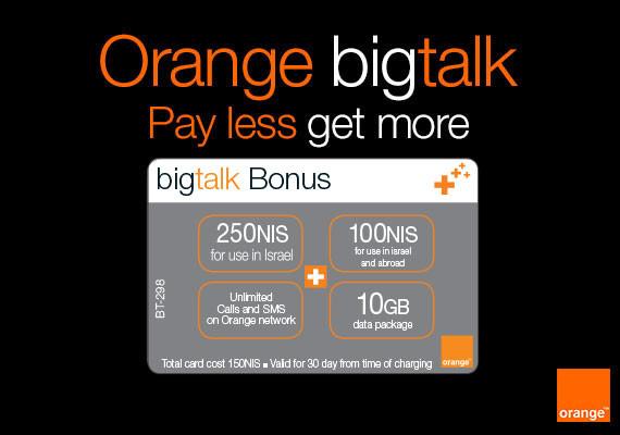 Orange is Unlimited!
